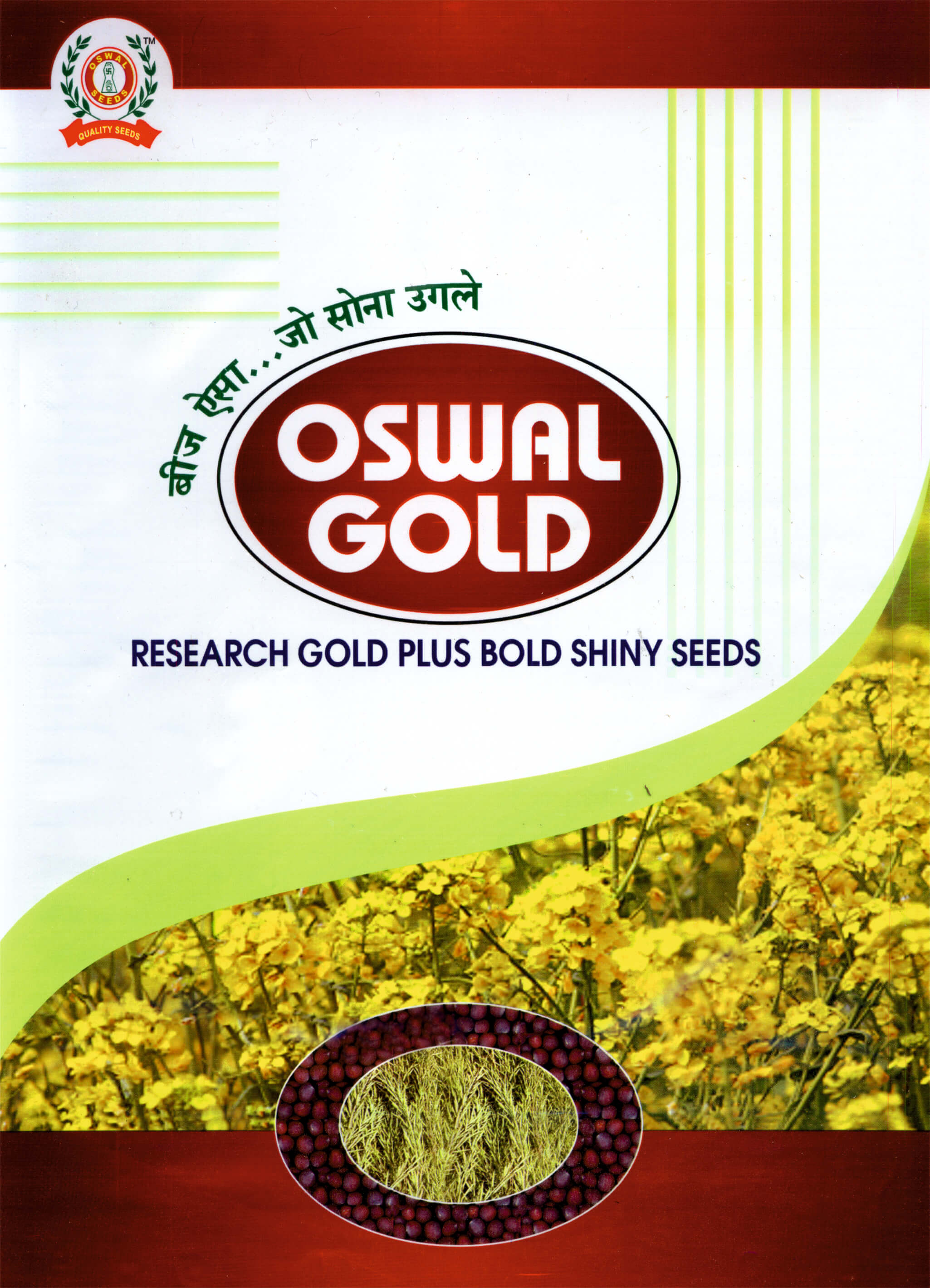 OSWAL GOLD